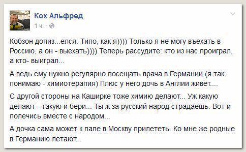 В МВД анонсировали сокращение числа правоохранителей - Цензор.НЕТ 3537