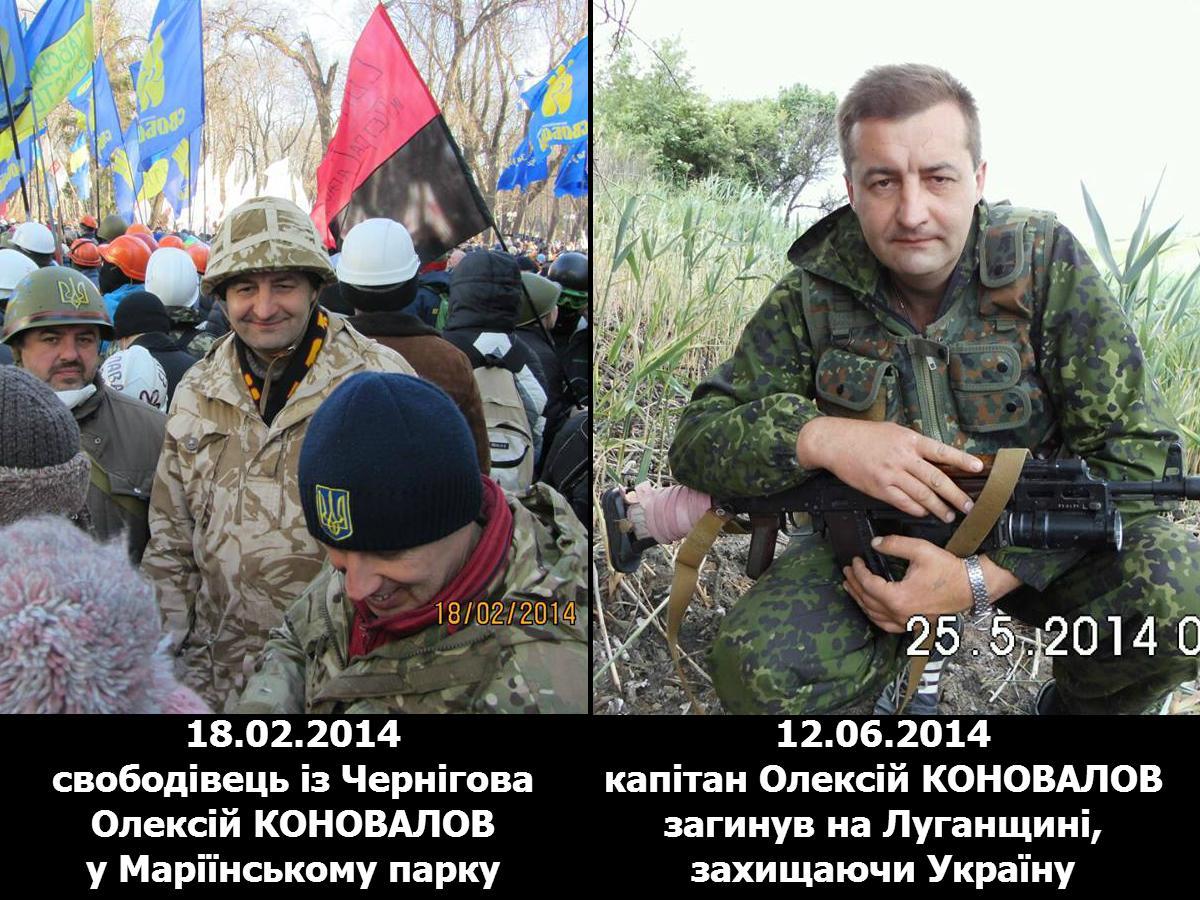 Янукович был только послушной марионеткой. К растерзанию Украины Москва готовилась еще до победы Майдана, - Порошенко - Цензор.НЕТ 7547