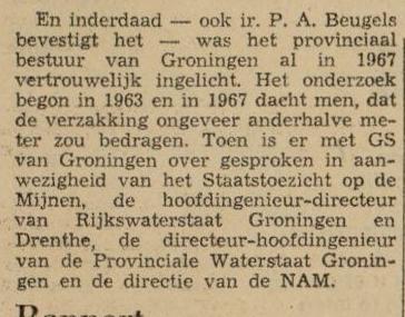 De provincie Groningen weet sinds 1967 van de gevaren van gaswinning, maar hield het geheim http://t.co/CEdofV68DQ http://t.co/gJEbKzwVRW