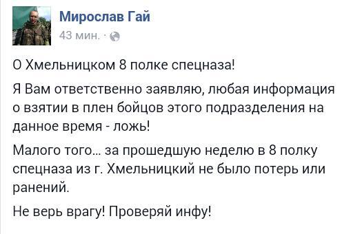 Сотрудники ГУ МВД Украины в Донецкой области без потерь вышли из Дебальцево, - Аброськин - Цензор.НЕТ 1190