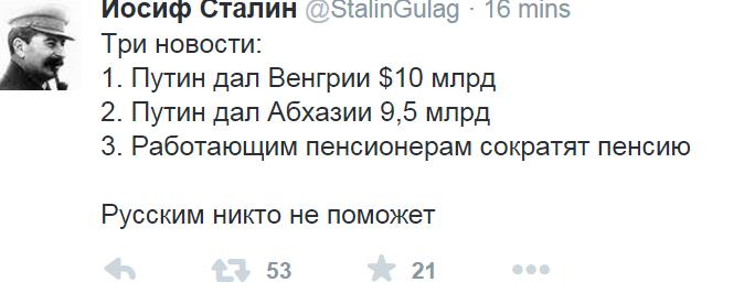 """Штаб и батальон """"Кривбасс"""" вышли из-под Дебальцево, - Колесник - Цензор.НЕТ 3447"""