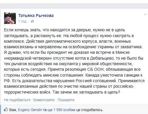 Ефремов заявил, что ГПУ предъявила ему подозрение в разжигании межнациональной розни: новая мера пресечения будет избрана сегодня - Цензор.НЕТ 7081