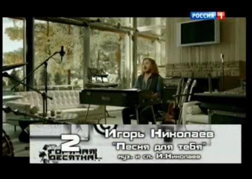 песня россия 2015 слушать