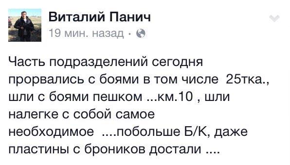 Досье на заместителя Генпрокурора Украины Давида Сакварелидзе - Цензор.НЕТ 9748