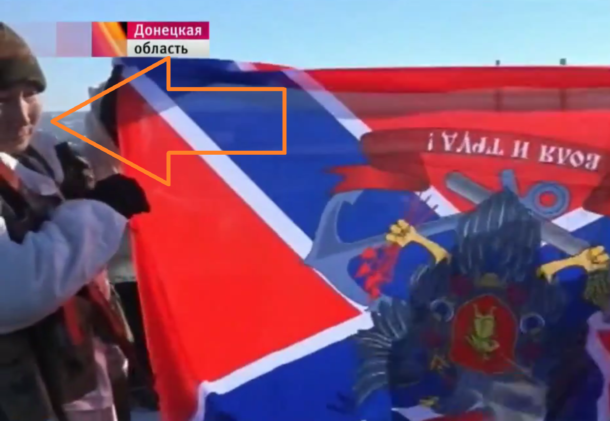 Прекращение огня на Донбассе не было соблюдено. Сепаратисты под Дебальцево использовали продвинутое вооружение, - генсек НАТО - Цензор.НЕТ 8130