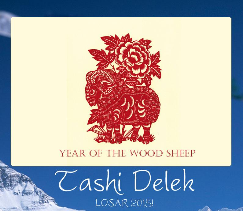Happy Tibetan New Year #Losar, the year of the Wood Sheep - a symbol of #peace, #harmony and #abundance ! http://t.co/GUoai1Er9B