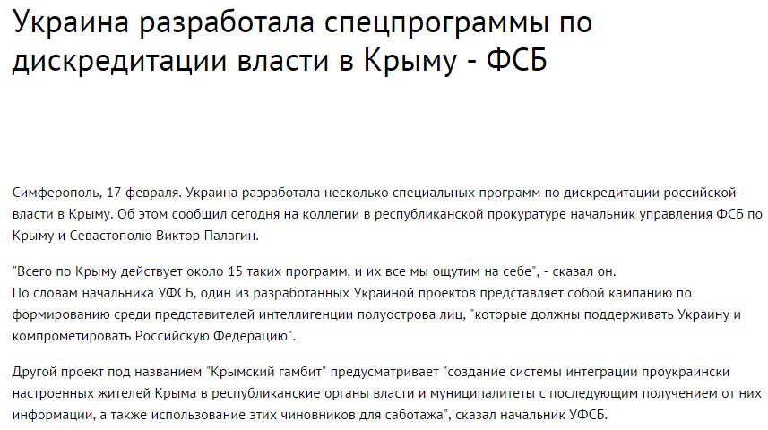 Керри настоял в разговоре с Лавровым на прекращении Россией и сепаратистами атак на украинские позиции, - Госдеп США - Цензор.НЕТ 1686