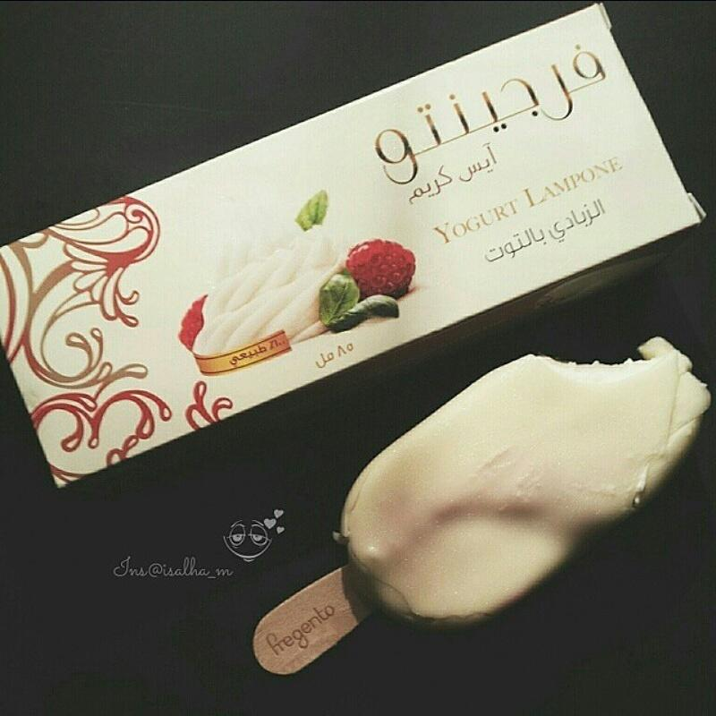 Twitter पर فرجينتو Fregento مشاركة جميلة من محبي فرجينتو ايسكريم توت زبادي Icecream Raspberry Yogurt Http T Co 1wibrxxlad