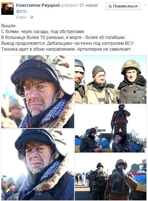 ЕС должен ввести новые санкции против России в случае непрекращения огня на Донбассе, - Глава МИД Польши - Цензор.НЕТ 2015