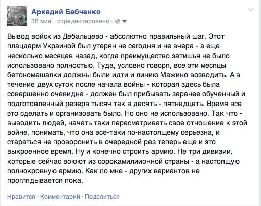 ЕС должен продолжать давление и изоляцию РФ: ситуация на Донбассе не только обострилась, а стала драматичной, - глава МИД Литвы - Цензор.НЕТ 9745