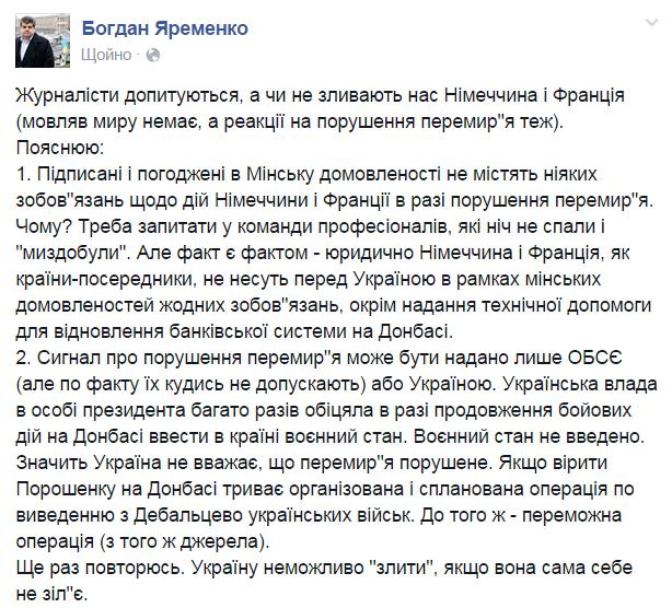ЕС должен продолжать давление и изоляцию РФ: ситуация на Донбассе не только обострилась, а стала драматичной, - глава МИД Литвы - Цензор.НЕТ 5612