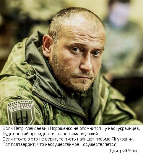В Днепропетровск привезли тела четырех погибших украинских воинов - Цензор.НЕТ 151