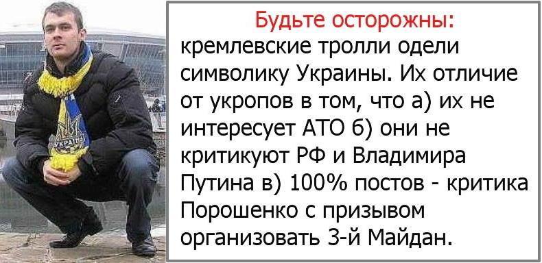 В Днепропетровск привезли тела четырех погибших украинских воинов - Цензор.НЕТ 4018