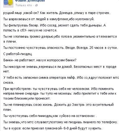 В Харькове задержано более 700 сепаратистов, - МВД - Цензор.НЕТ 8058