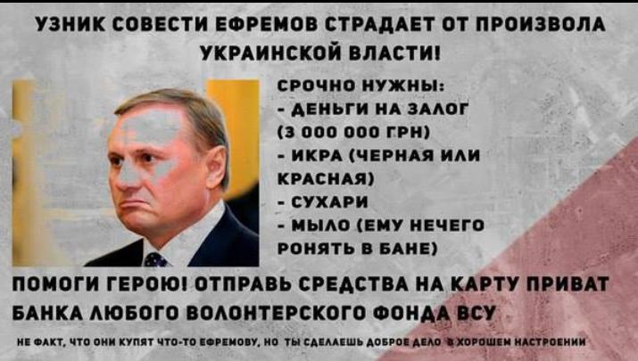 Ефремов прибыл в Печерский суд - Цензор.НЕТ 3616