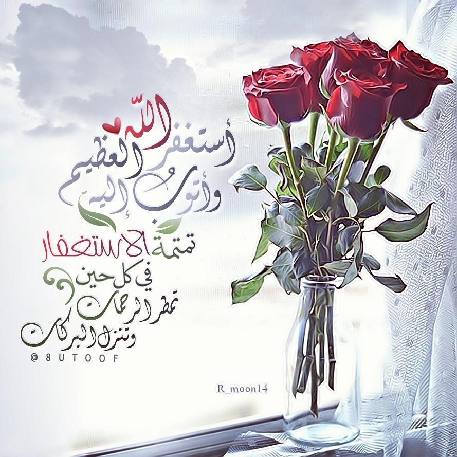 B JT6Z0CUAAcuNV منشورات اسلاميه رائعه فيس بوك islamic posts for fb