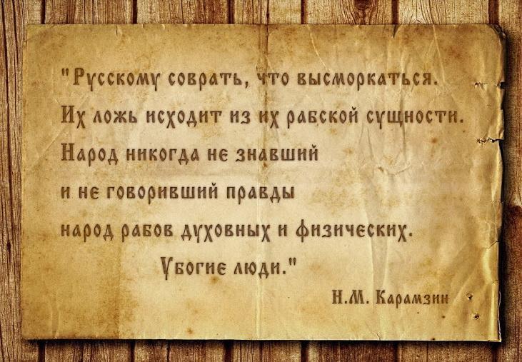 Мы никогда не говорили, что на Донбассе нет наших военных, - Путин - Цензор.НЕТ 7950