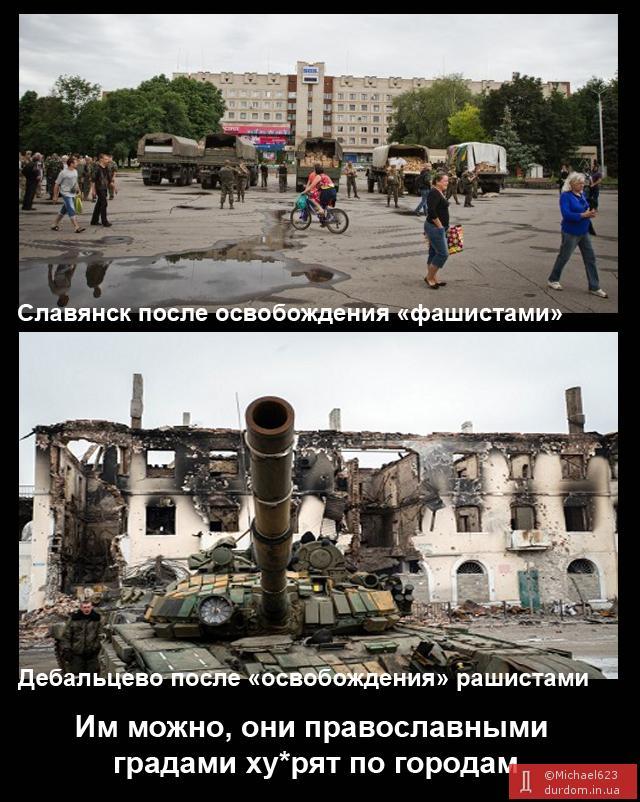 """У международного сообщества есть свой план """"Б"""" в ответ на действия России, - МИД - Цензор.НЕТ 7424"""