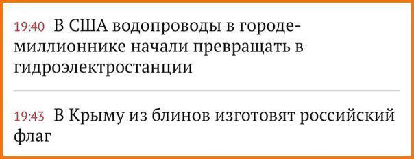 США: Россия и сепаратисты должны предоставить ОБСЕ полный доступ к районам конфликта - Цензор.НЕТ 2412