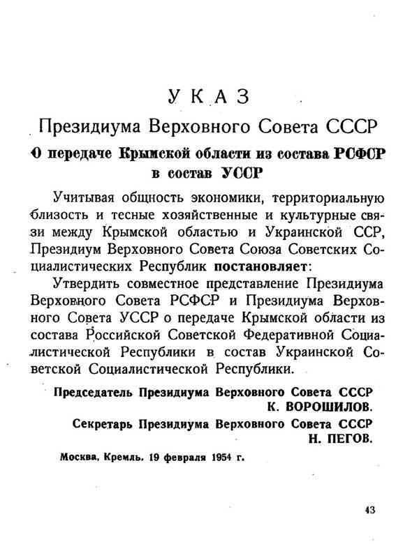 Потеряна связь с двумя населенными пунктами на Дебальцевском плацдарме, - Москаль - Цензор.НЕТ 3001