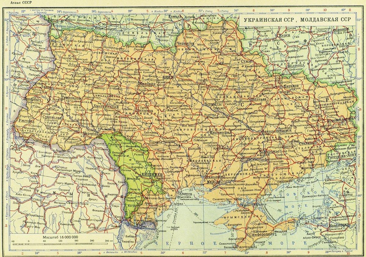 Потеряна связь с двумя населенными пунктами на Дебальцевском плацдарме, - Москаль - Цензор.НЕТ 8464