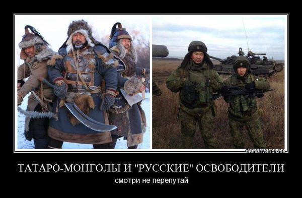 Россия концентрирует войска на северо-восточной границе Луганской области, - Комахидзе - Цензор.НЕТ 7035