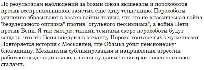 Туск, Грибаускайте, Коморовский и другие лидеры ЕС в воскресенье приедут в Украину - Цензор.НЕТ 7963