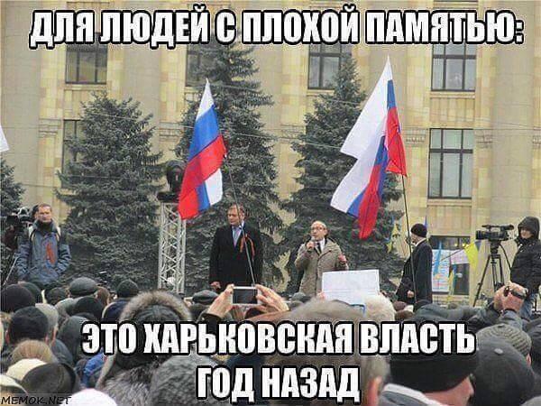 Харьковская ОГА рассматривает вопрос об отмене всех массовых мероприятий в регионе, - Райнин - Цензор.НЕТ 5028