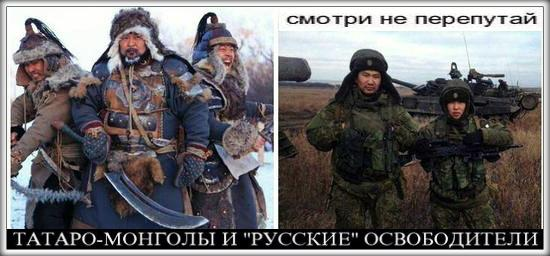 Российские военные активизировали воздушную разведку с использованием БПЛА, - Госпогранслужба - Цензор.НЕТ 3668