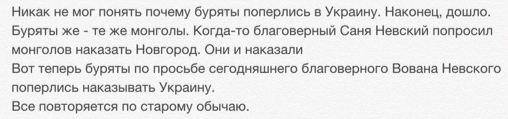 Террористы обстреляли Троицкое, Попасную и Крымское на Луганщине, - Москаль - Цензор.НЕТ 5376