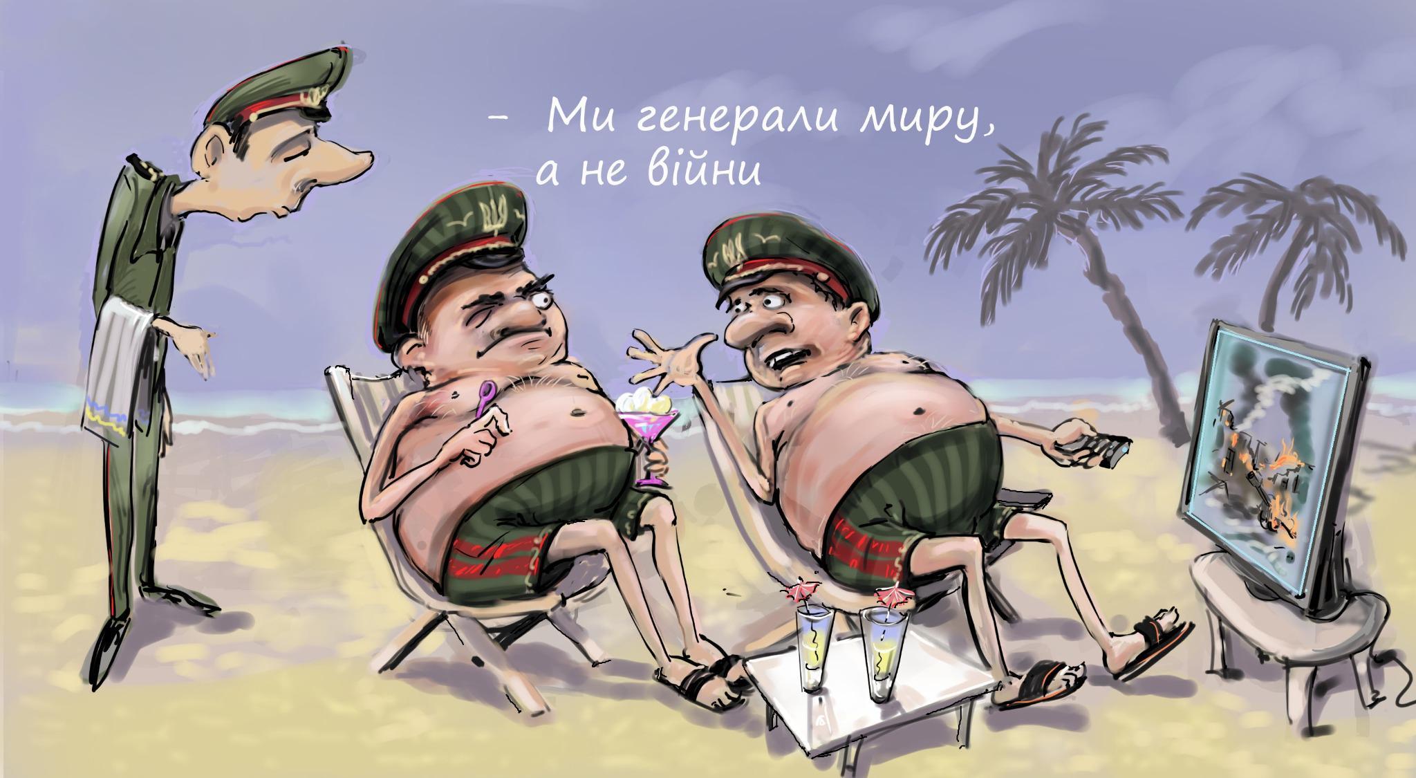 Порошенко надеется, что ЕС введет безвизовый режим для украинцев до конца 2015 года - Цензор.НЕТ 146