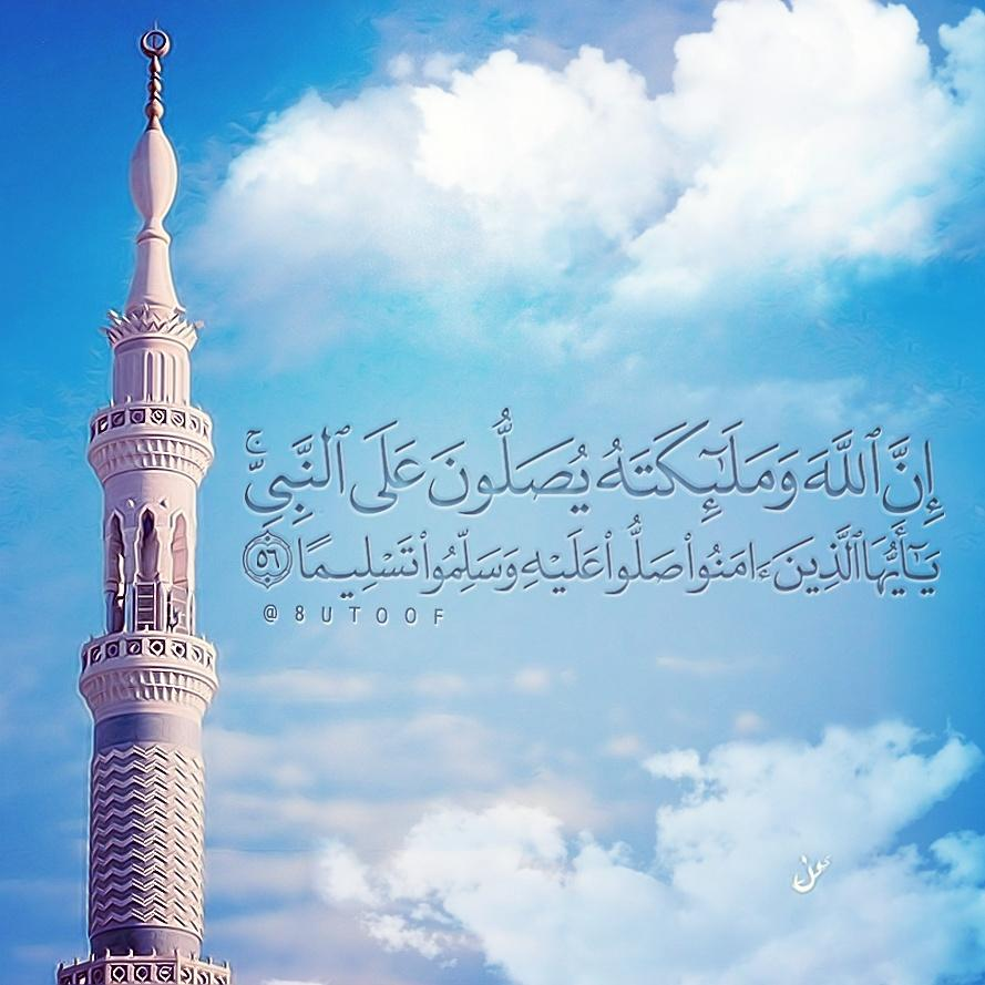 B NxbWcIAAAtb0C منشورات اسلاميه رائعه فيس بوك islamic posts for fb