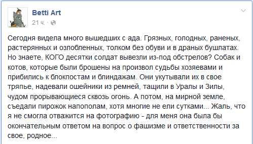 """Украинскому воину Леониду Хмелькову нужна помощь в лечении: """"Я не понял, откуда прилетел снаряд. Я чувствовал боль, истекал кровью"""" - Цензор.НЕТ 6806"""