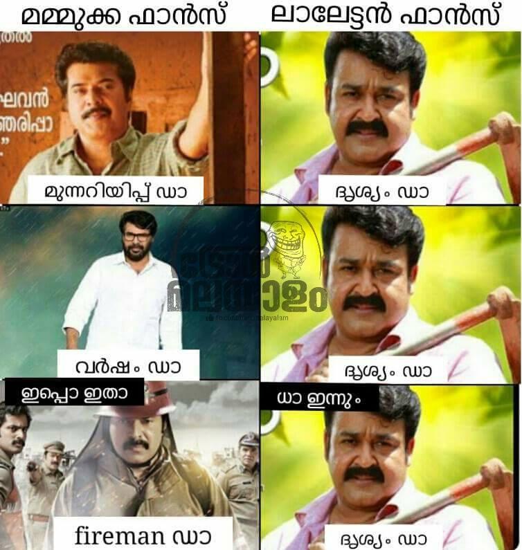 "Troll Malayalam on Twitter: ""mASS da.! http://t.co/41hl9DB7zs"""