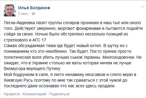 Порошенко предложил направить миссию военных экспертов ЕС для участия в работе Общего центра контроля и координации - Цензор.НЕТ 1369