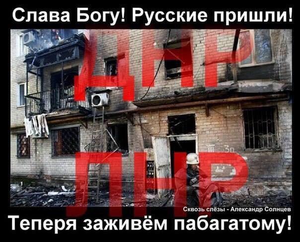 """""""Газпром"""" заявил, что начал прямые поставки газа """"ДНР"""" и """"ЛНР"""" - Цензор.НЕТ 5089"""