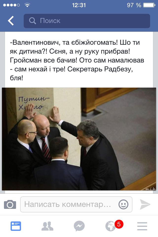 Суд отказал Минобразования в апелляции и оставил в силе действие лицензии вуза Поплавского - Цензор.НЕТ 9096