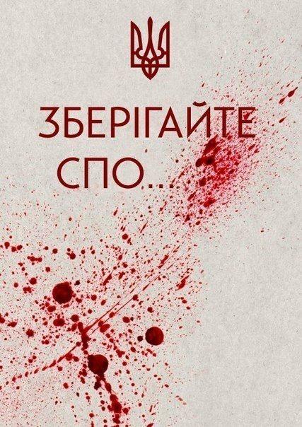 День захватчика, мирный план Путина, геополитика. Свежие ФОТОжабы от Цензор.НЕТ - Цензор.НЕТ 1314