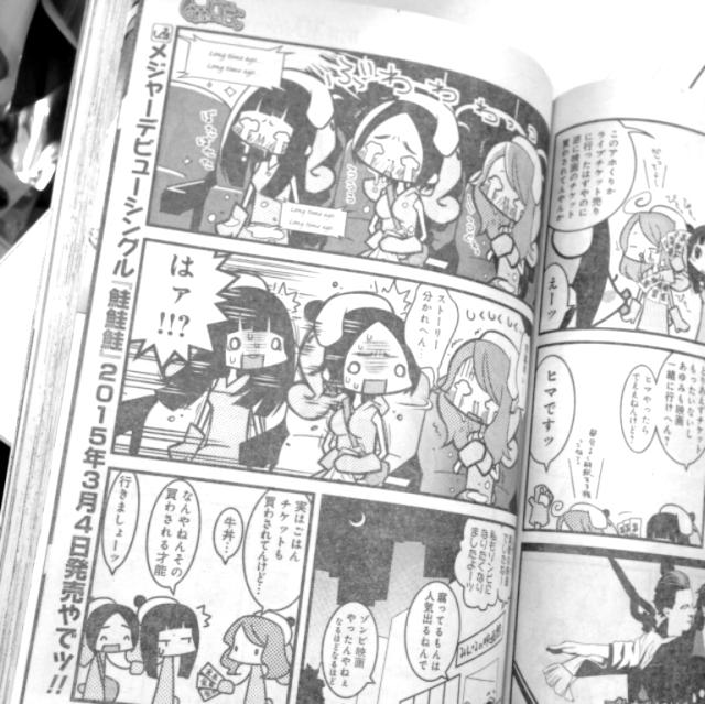 ゆーちゃん! on Twitter \u0026quot;『くまふれぃば』 たかたゆうじ先生、いつも楽しく読ませてもらっとります(o^^o) これからもよろしくま!ございます! くまふれぃば