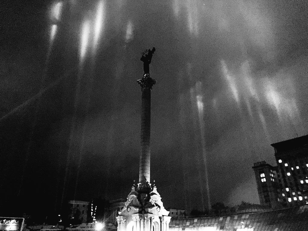 "Досье на экс-нардепа-""регионала"" Александра Ефремова - Цензор.НЕТ 3416"