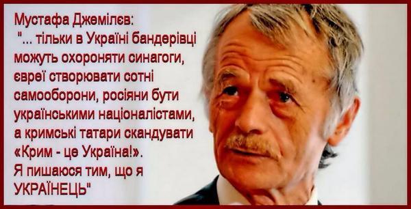 Крымскотатарский Меджлис может объявить чрезвычайное положение - Цензор.НЕТ 2405