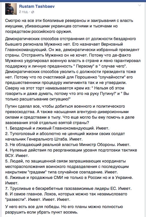 """Порошенко и Меркель настаивают на освобождении всех пленных: """"Савченко и все украинские заложники должны быть освобождены"""" - Цензор.НЕТ 3128"""