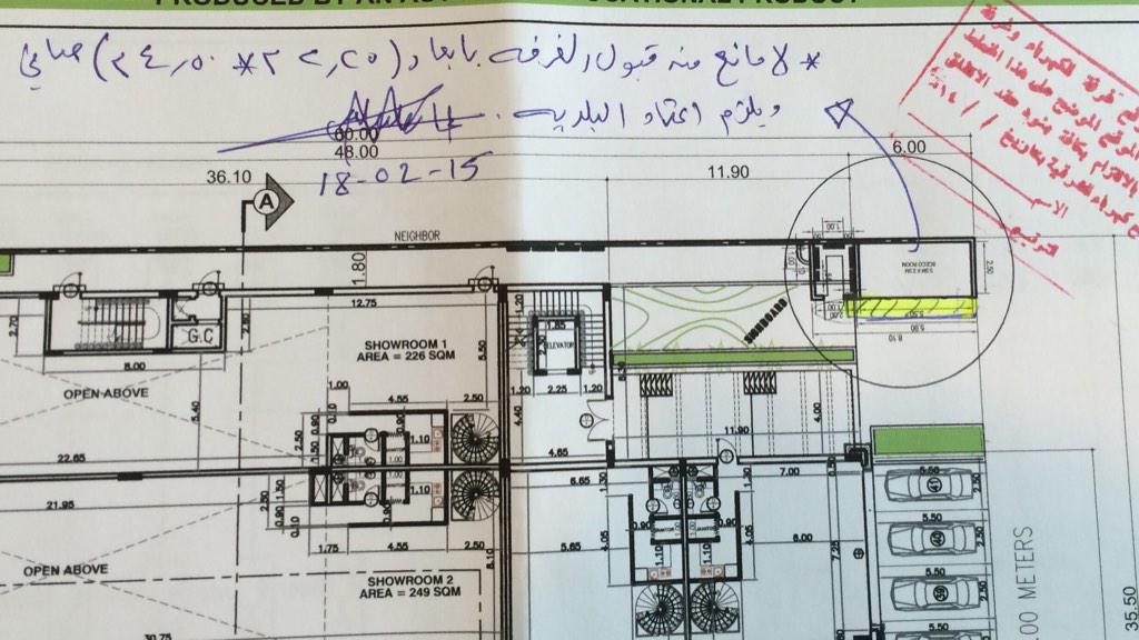المهندسون السعوديون On Twitter المقاس الجديد لغرفة المحولات الكهربائية من سكيكو الشرقية ٤ ٥٠ ٢ ٢٥ وكان بالسابق ٥ ٥ ٢ ٥ Http T Co Necfa1n4vf Via Yaseralrabiah