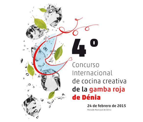 Concursos puede haber muchos; Gambas como las de Dénia os aseguro que no. ;) 4º Concurso #GambaRojaDénia. ¡Oh Yeah! http://t.co/15ol2cP3Qt