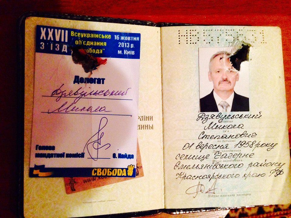 Янукович был только послушной марионеткой. К растерзанию Украины Москва готовилась еще до победы Майдана, - Порошенко - Цензор.НЕТ 6555