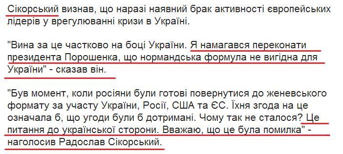 Непрерывное нарушение режима прекращения огня на Донбассе может привести к неконтролируемому насилию, - ОБСЕ - Цензор.НЕТ 6775