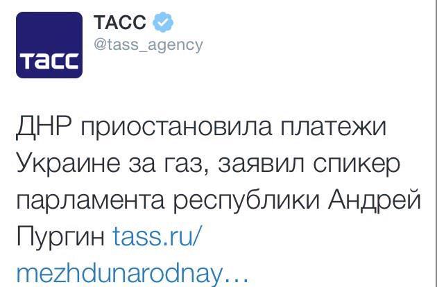 Основные ударные тактические группы противника перегруппированы вглубь оккупированной территории Донбасса, - ИС - Цензор.НЕТ 188