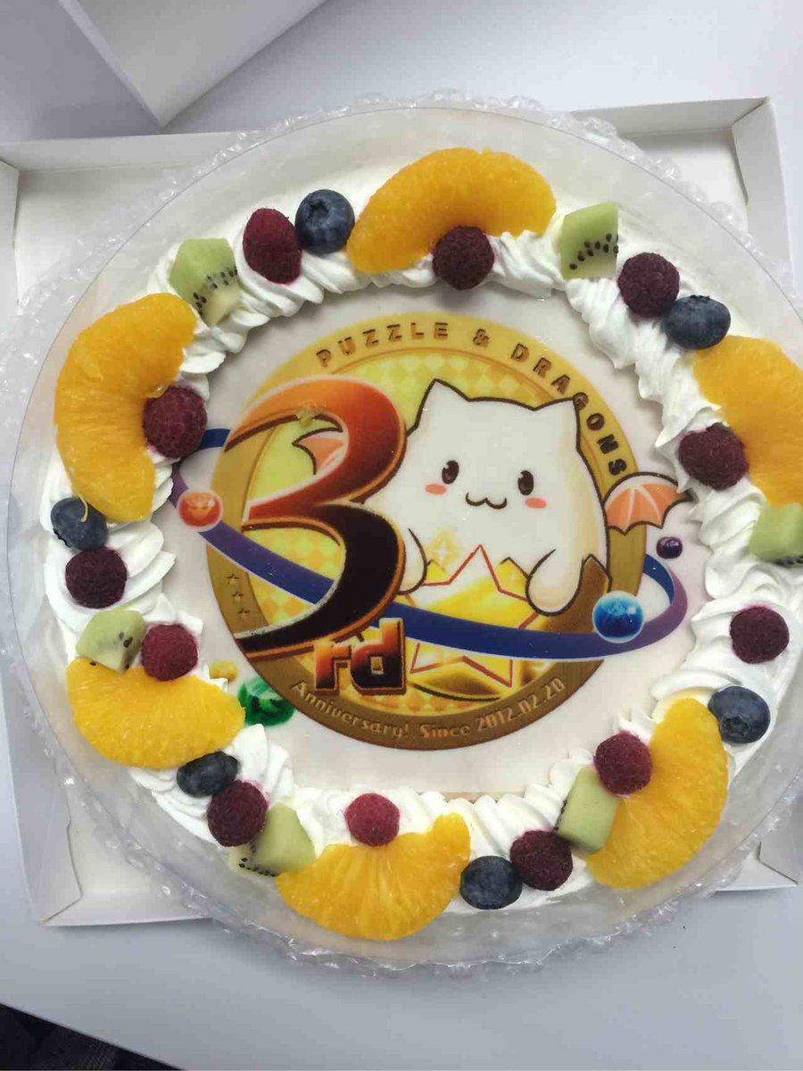 おめでとう3周年&ありがとうたまぁ http://t.co/BIbaXu6WRT