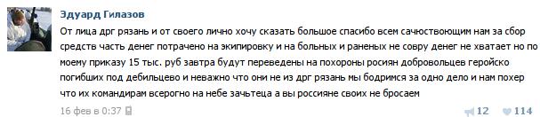 Поддержка Россией боевиков на Донбассе подрывает основы миропорядка, - Госдеп США - Цензор.НЕТ 4938