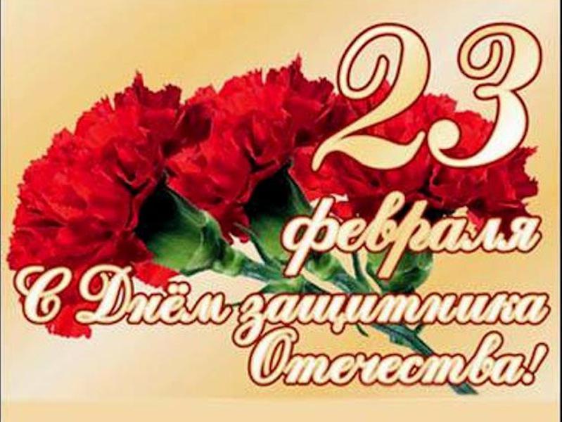 Открытки с 23 февраля днем защитника отечества беларусь, днем